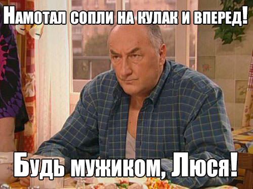 Выход из ситуации - мотивация от Николая Петровича