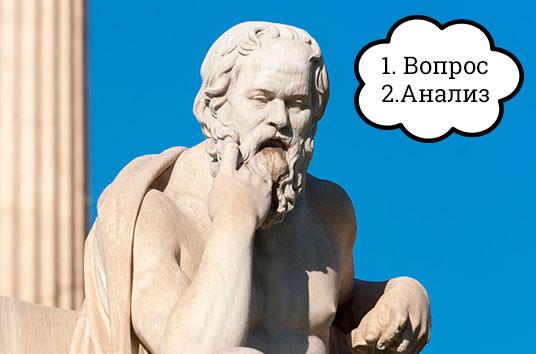 """Картинка """"Сократ"""""""