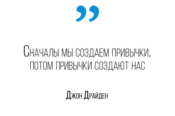 Цитата Джона Драйдена