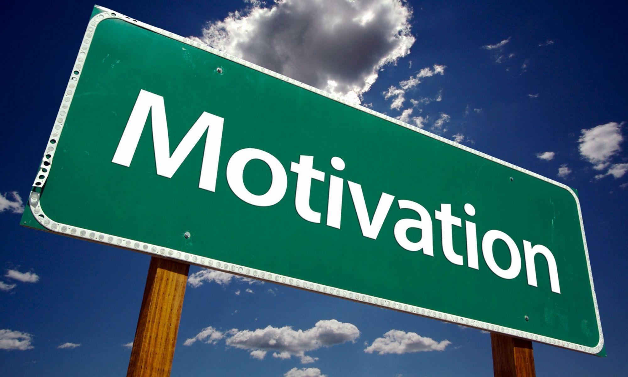 Что такое мотивация определение, характеристика видов