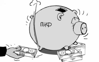 Паевые инвестиционные фонды – как работают, как устроен ПИФ, риски